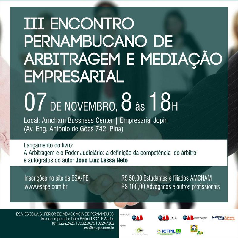 encontro_pernambucano